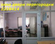 Киев дешевые окна,  балконы,  двери,  перегородки,  ролеты,  ремонт окон