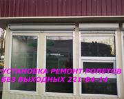 Срочный ремонт роллет Киев,  замена двигателя в роллетах Киев,  ремонт