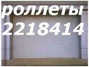 Дешевые ролеты Киев,  ремонт ролет Киев,  ролеты недорого Киев,  окно