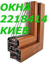 Киев перегородки,  перегородки,  ремонт окон и дверей Киев,  ремонт ролет