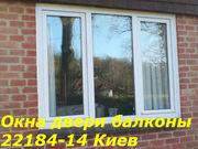 Офисные перегородки Киев недорого,  перегородки Киев,  ремонт окон Киев,