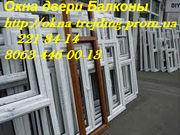 Металлопластиковые недорогие перегородки,  окна с металлопластика Киев,