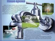 200грнточк-водоснабжения,  300грнточк-отопления,  550грнм3 -септик.