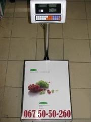 Продам весы электронные до 150 кг.