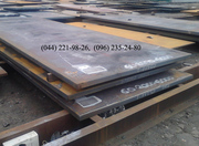 Лист стальной 2-100 мм ст 3,  20,  45,  40Х,  09Г2С,  65Г,  30ХГСА