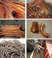 Куплю лом меди,  латуни,  алюминия,  лом цветных металлов.  067-937-81-66