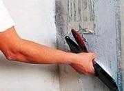 Штукатурка стен в Киеве