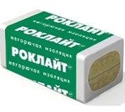 Базальтовая вата Роклайт,  Технолайт,  Технофас Киев доступная цена
