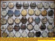Куплю советские часы механические часы СССР наручные часы