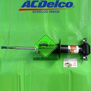 580430 Амортизатор подвески передний