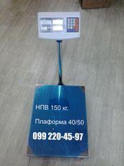 Весы на 150 кг,  купить весы электронные до 150 кг