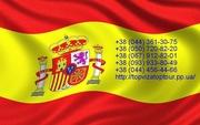 Испанские визы за 8 дней в работе