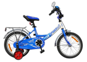 Велосипеды оптом с доставкой по Украине