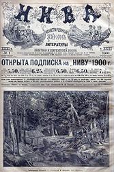 Издания 1902-1909 годов выпуска