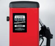 Заправочная колонка Self Service (дизель,  бензин,  масло,  керосин)