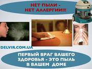 Очистительная антиаллергенная система для дома!