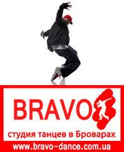 Хип хоп бровары,  школа танцев в броварах,  современые танцы,  hip-hop