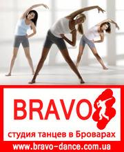 фитнес бровары, зумба бровары,  fitness,  школа танцев бровары