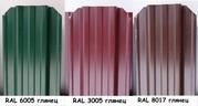 Штакетник для забора и ограждения из металла 3 цвета.