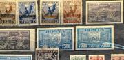 Коллекция марок СССР 1917-1992