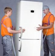 Перевозка холодильника.Перевезти холодильник Киев
