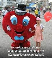 Раздача листовок,  флаеров,  рекламы,  промо-акции,  ростовая кукла Сердце