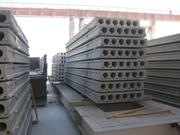Железобетонные плиты перекрытия по оптовым ценам от производителя