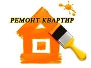 Оздоблювальні роботи в новобудові Київ
