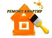 Ремонт квартиры,  офиса в Киеве