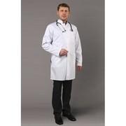 Купить медицинскую униформу,  спецодежду