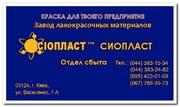 Гф-0119-020 грунтовка гф-0119 грунтовка 0119-гф грунтовка гф-020 эмаль
