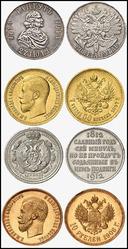 Дорого куплю монеты куплю золотые серебряные монеты продать