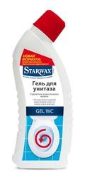 Гель для очистки унитаза Starwax (0, 75 л.)