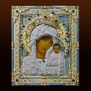 Куплю иконы дорого куплю иконы продать иконы киев куплю икону икона