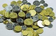 Куплю монеты Украины куплю редкие монеты Украины куплю продать разменн