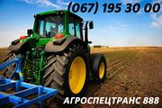 Предоставим полный спектр услуг по обработке полей