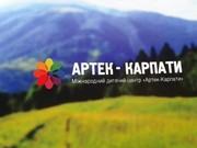 Детский Языковой Лагерь в Карпатах Артек Буковель Горный - 14 дней