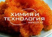 Ионообменная смола Катионит КУ -2-8