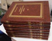 Срезневский И.И. Словарь древнерусского языка в 3 томах (шести книгах)