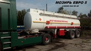 Дизельное топливо ДТ-Л-К5,  Мозырский НпЗ. 18 грн за литр