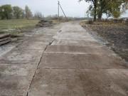 Укладка дорожной плиты