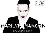 Билеты Marilyn Manson,  Мерилін Менсон,  Мэрилин Мэнсон. Все Секторы и А