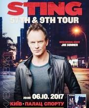 Sting Стинг,  6.10,  Киев: Партер,  ВИП VIP,  секторы: 7,  8. Хорошие места