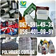 Покупаем дробленый ПЭНД выдувной,  литьевой,  отходы ПС,  ПП,  ПНД