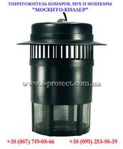 Защита от комаров и мух на улице,  купить Москито-киллер