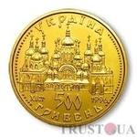 Куплю монеты Украины куплю редкие монеты Украины куплю продать