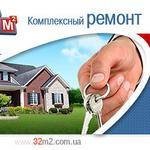 Комплексный и частичный ремонт квартир,  офисов,  домов: