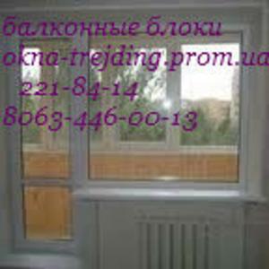 Замена фурнитуры на окнах,  дверях Киев,  металлопластиковые двери