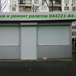 Замена замков в ролетах  Киев,  ремонт ролет Киев,  аварийное открытие