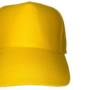 Бейсболки желтые,  бейсболки оптом от 9.50 грн